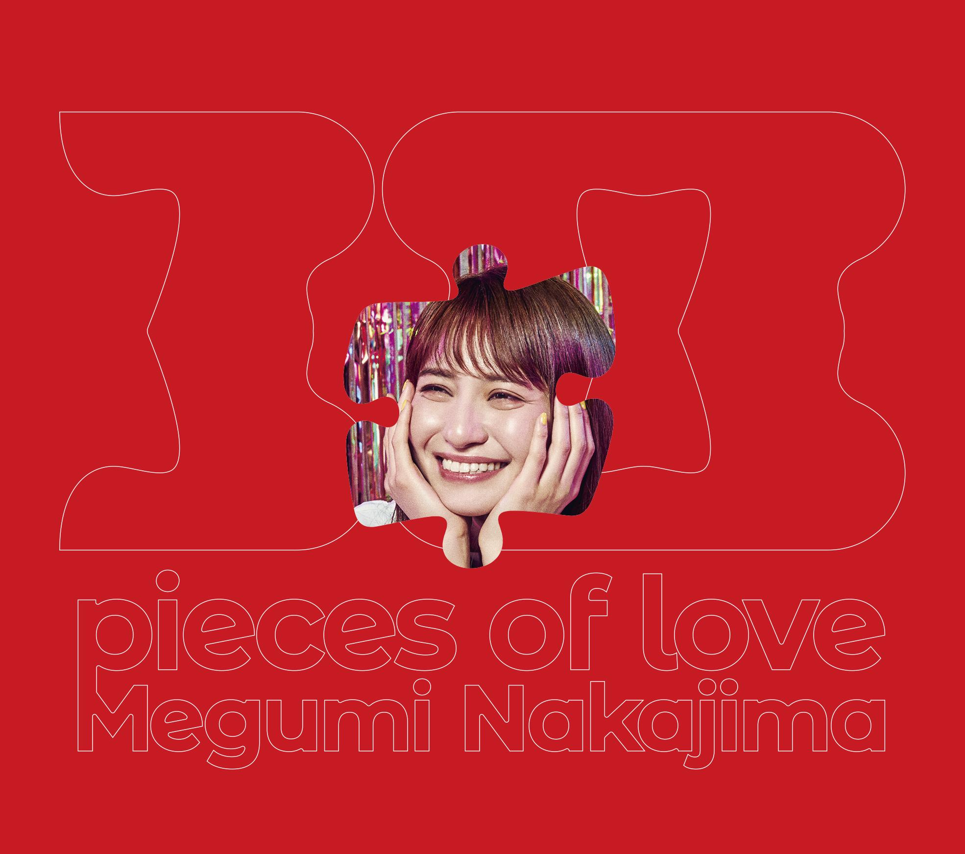 30 pieces of love(初回限定盤)